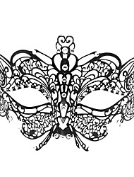 Tanzen Schmetterling Muster Black Metal Halloween Masquerade Mask