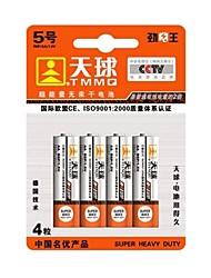 TMMQ AA 1.5V de alta capacidade baterias livres de mercúrio (4 peças)
