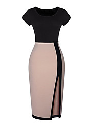 Sexy Splicing Fitted Bodycon Dress