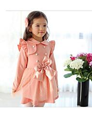 Kid's Cotton Cute Mifeier