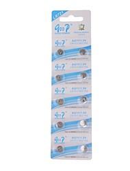 Goop lr721 1.5v кнопка высокой емкости батареи (10шт)