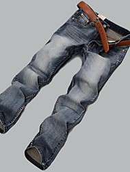 Men's New Fashion Casual Straight Bodycon Long Jeans