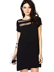 BALI Fashion Solid Color Transparent Loose Short Sleeve Dress