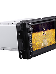 "7 ""2 DIN In-Dash-Screen-Auto-DVD-Spieler für Chevrolet Silverado 2007 bis 2012 mit GPS, Radio, RDS, iPod, Bluetooth, atv"
