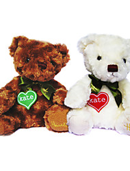 Ring Bearer Personalized Little Bear(More Colors)