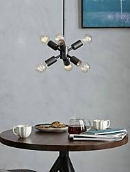 The American Village Simple Retro Edison Light Chandelier