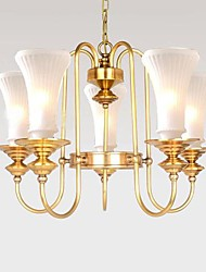 Chandeliers Five Lights 220V Glass Brass European Classic