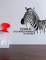 jiubai® mur de zèbre sticker mural autocollant, s'il vous plaît offrir un nom