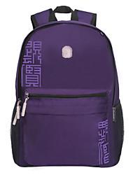 uniformes escolares mochilas médias sólidos