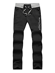 S-XMING™Men's Fabric Stitching Harem Pants