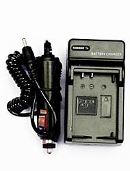 chargeur de batterie de l'appareil avec un chargeur de voiture pour nikon en- EL20 (100v-240v)