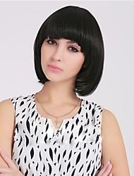 Capless Short Bob High Quality Synthetic Black Straight Hair Wig