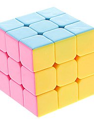 MoYu WeiLong 3X3X3 Stickerless Magic Cube