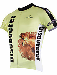 PaladinSport Men's Lioness Spring and Summer Style 100% Polyester Short Sleeved Cycling Jersey