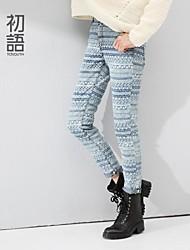 Women's Blue Jeans Pants , Casual