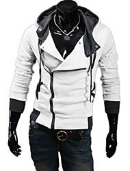 Nono Kapuzen schräge Reißverschluss Cardigan Hoodie (weiß)