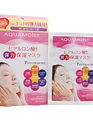 JuJu Cosmetics Aqua Moist Moisture Face Mask 20mlx5