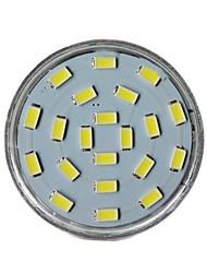 7W GU10 Faretti LED MR16 21 SMD 5730 450 lm Luce fredda Decorativo AC 220-240 V