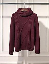 Men's Fashion High Collar Sweater
