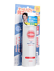 Kose Suncut UV Protect Spray SPF50+ PA+++ 90g
