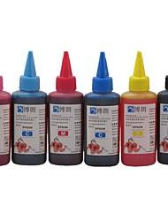 encre colorante Bloom approprié pour Epson CISS recharge pour epson cartouche d'encre de 100 ml (6 couleurs 1 lot)