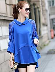 Top Fashion Slim décontractés pour femmes (plus de couleurs)