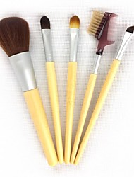 Mikimini Cosmetic Brush