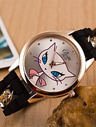 Women's  Circular  Fox Fashion Belt Watch(Assorted Colors) Cool Watches Unique Watches