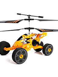 Hua Jun  2.5CH  RC Quadcopter with Gyro Support Land March, Flying in The Sky
