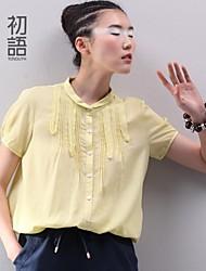 Women's Blue/White/Yellow Blouse Short Sleeve