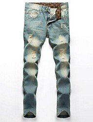 Men's Skinny Light Blue Jeans With Holes