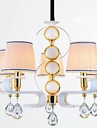 New  Fabric Chandelier 5 Light Modern Minimalist High-Grade  Lamp 110V or 220V