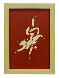 Manual Sculpture Chinese Traditional Culture Chinese Zodiac Tiger Wood Framed Ready to Hang