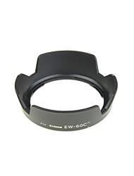Lens Hood pour Canon EW-60c 18-55mm