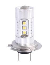 GC® H7 80W 16x Samsung LED SMD 700LM 6000K White Light LED for Car Fog Light Headlamp (DC12-24V)