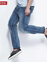 LEEPEN Men's Plus Size Slim Pencil Style Jeans.