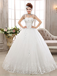 Ball Gown Wedding Dress-Floor-length High Neck Lace