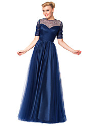 Formal Evening Dress - Dark Navy Plus Sizes Sheath/Column Jewel Floor-length