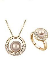Европа и Соединенные Штаты, чтобы восстановить древние пути с жемчугом ожерелье + кольцо комплект (1 комплект)