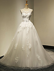 Ball Gown Wedding Dress - White & Champagne (color may vary by monitor) Chapel Train Sweetheart