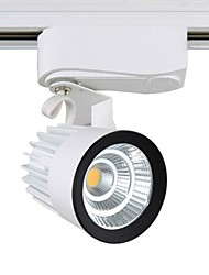 15W 1000LM COB Light LED Track Light (220V)