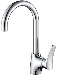 Single Handle Chrome 360-Degree Rotating Copper Kitchen Vegetables Faucet Sink Basin Mixer Water Tap