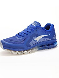 2015 ONEMIX Men's Running Pumps/Sneakers/Air Max Running Shoes Spring/Summer/Autumn /Breathable Sports Shoes Blue