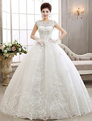 Ball Gown Illusion Neckline Floor Length Wedding Dress with Beading by MHSG