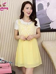 RanSheng Women's Beach/Casual/Cute/Party Short Sleeve Knee-length Maternity Dress