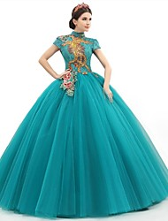 Ball Gown Wedding Dress - Jade (color may vary by monitor) Floor-length High Neck Lace/Satin
