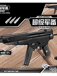 AUSINI Anti-truth Assembled MP5 Submachine Gun Educational Toys
