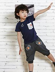 Children's Solid Color Pocket Haren Pants(More Colors)