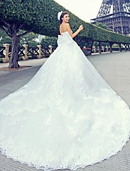 Princess Cathedral Train Wedding Dress -Sweetheart Satin
