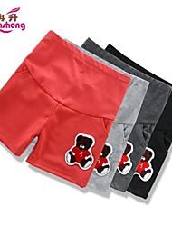 RanSheng Pregnant women spring/summer sports casual pants